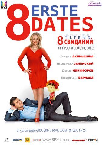Poster 8 erste Dates