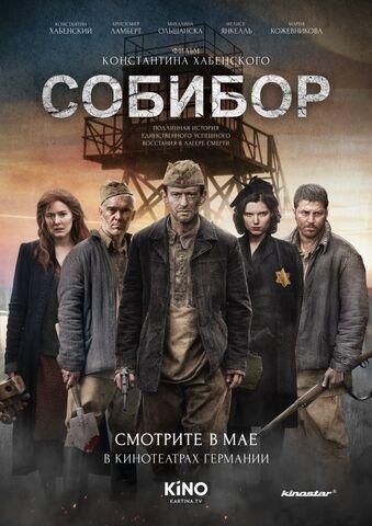 Poster Sobibor