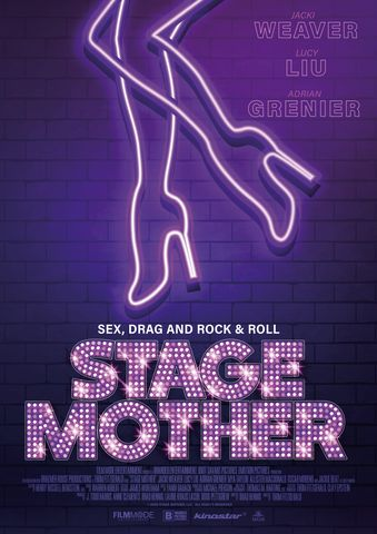 Poster Stage Mother