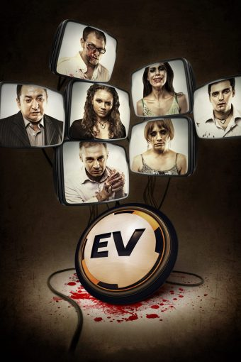 Poster EV