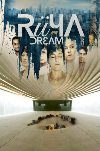 Poster Rüya