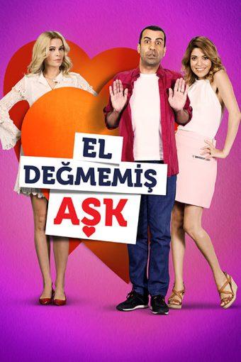 EL DEGMEMIS ASK