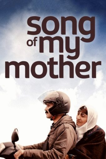 Poster Song of My Mother